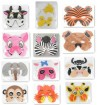 1 Dozen Jungle Animal Foam Mask YD-ET001